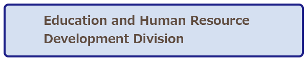 The Education & Human Resource Development Division